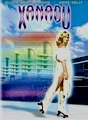 Xanadu with Olivia Newton-John dvd