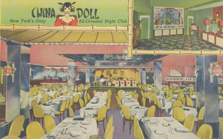 China Doll Restaurant and Nightclub