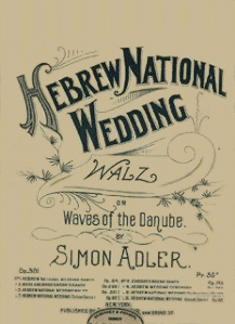 Hebrew National Wedding Walz