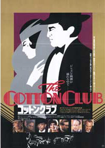 Asian Poster: Cotton Clun