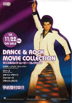 Oriental Movie Poster - Saturday Night Fever