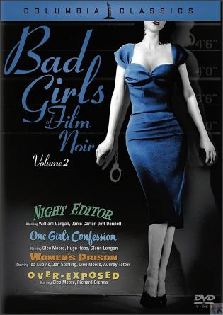 Night Editor DVD
