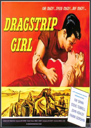 Drag Strip Girl DVD (aka: Motorcycle Gang)