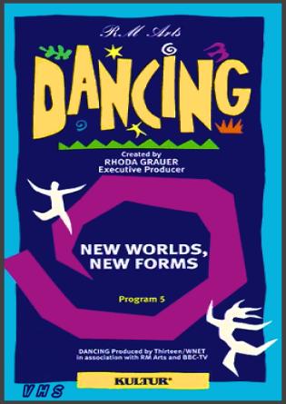 Dancing Program #5 VHS