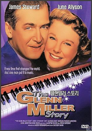 Glenn Miller Story DVD