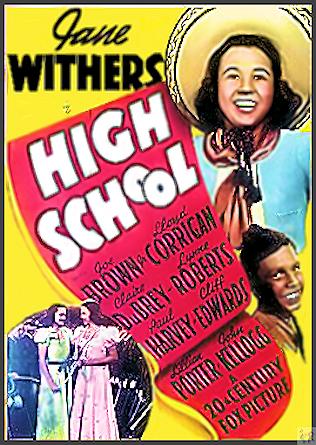 High School DVD