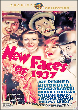 New Faces of 1937 DVD